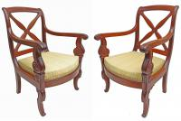 PAIR OF RESTAURATION PERIOD ARMCHAIRS